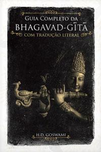 Livro Guita Completo da Bhagavad-gītā